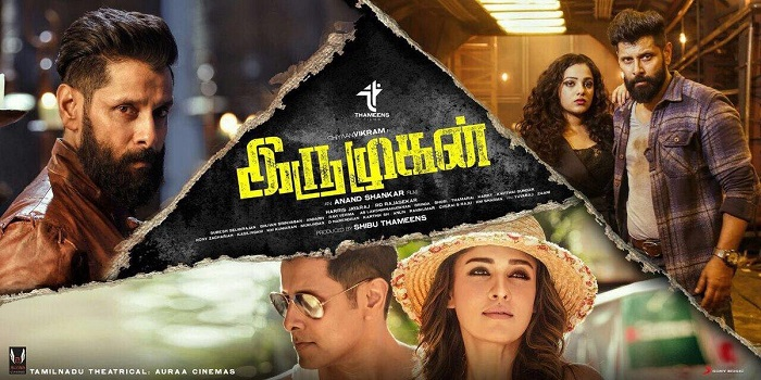 iru-mugan-movie-poster
